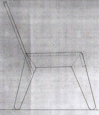 pilot chair1
